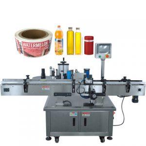 Máquina de etiquetado de rollos de etiquetas térmicas de buena calidad