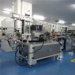 Máquina de etiquetado de botellas del fabricante de China