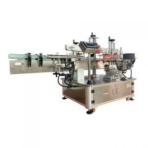 Máquina etiquetadora de trofeos de garantía de calidad