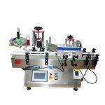 Máquina de etiquetado de tubos de cottección de sangre