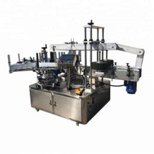 Precio de fábrica automática máquina de etiquetado de botellas redondas verticales